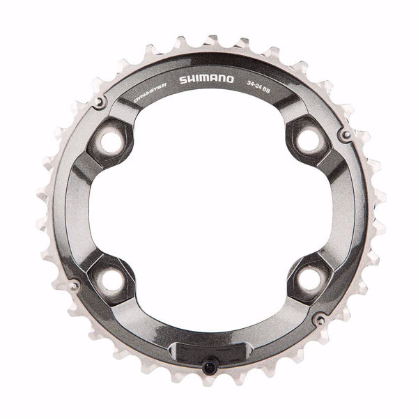 תמונה של Shimano (8000) XT Chainring 34T-BB For 34-24T