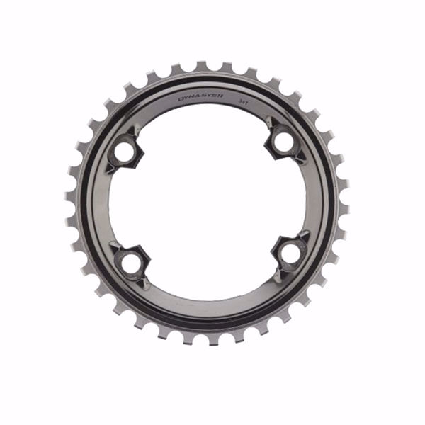 תמונה של Shimano (FC-M9000) XTR Double Chainring, For 34/24